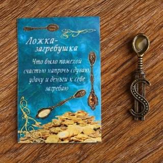Денежный сувенир «Доллар» с янтарем купить в Минске +375447651009