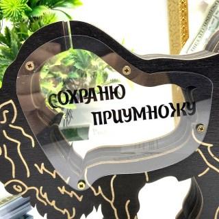 Деревянная копилка БЫК «Сохраню и приумножу» цвет: венге Минск +375447651009