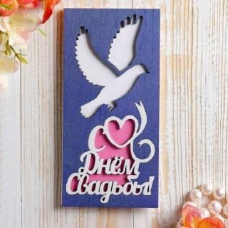 Деревянный конверт для денег «С Днем Свадьбы» купить в Минске +375447651009