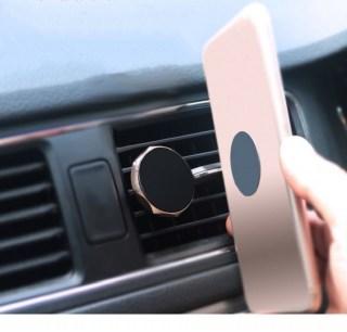 Держатель-магнит для телефона в дефлектор купить в Минске +375447651009