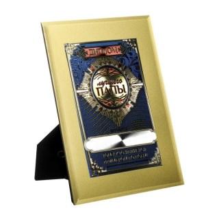 Диплом «Золотого папы» стеклянный 20 см купить Минск +375447651009