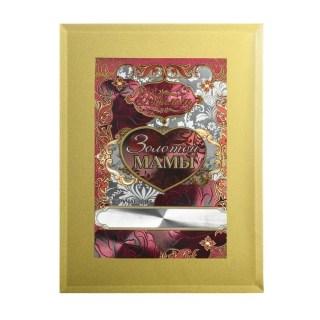 Диплом «Золотой мамы» купить в Минске +375447651009