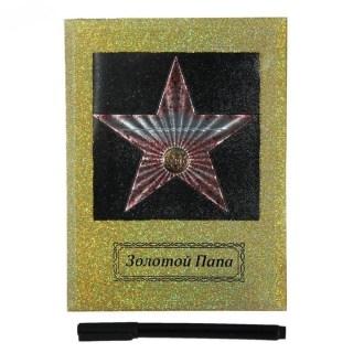 Диплом «Золотой папа» 20 см маркер в комплекте купить Минск