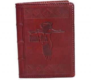 Ежедневник «Белая Русь» в кожаной обложке купить в Минске +375447651009