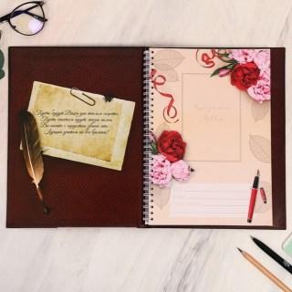 Ежедневник «Дорогой учитель» купить в Минске +375447651009