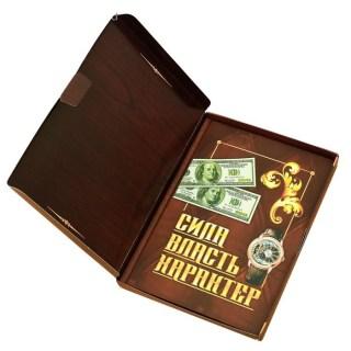 Ежедневник «Сила, власть, характер» в подарочной коробке купить в Минске +375447651009