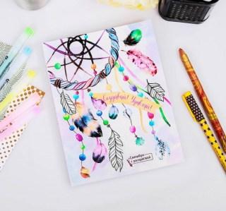 Ежедневник «Удивляй и создавай!» с раскраской купить в Минске +375447651009