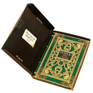 Ежедневник «Успех-моя стихия» в подарочной коробке купить в Минске +375447651009