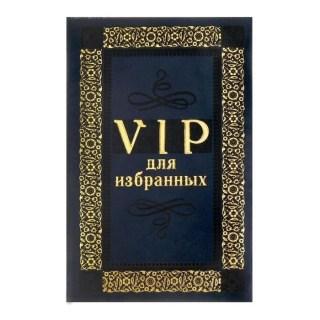 Ежедневник «VIP» купить в Минске +375447651009