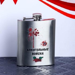 Фляжка подарочная «Алкогольные войска» 210 мл купить Минск +375447651009