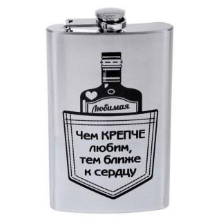 Фляжка подарочная «Чем крепче любим» 300 мл купить Минск