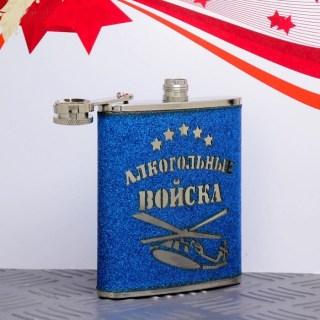 Фляжка подарочная «Войска» 210 мл блестящая купить Минск +375447651009