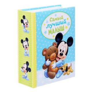 Фотоальбом «Лучший малыш» с Микки Маусом купить в Минске +375447651009