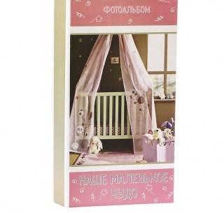 Фотоальбом «Наше маленькое чудо» для девочки купить в Минске +375447651009