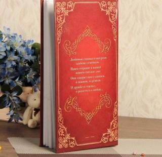 Фотоальбом «Семейный» купить в Минске +375447651009