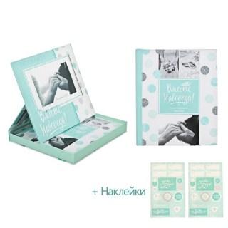 фотоальбом в подарочной коробке «Вместе навсегда» купить в Минске +375447651009