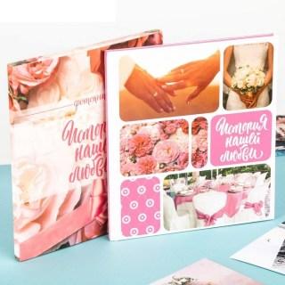 Фотокнига «История нашей любви» в подарочной коробке купить в Минске +375447651009