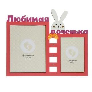 Фоторамка «Любимая доченька» 2 фото купить в Минске +375447651009