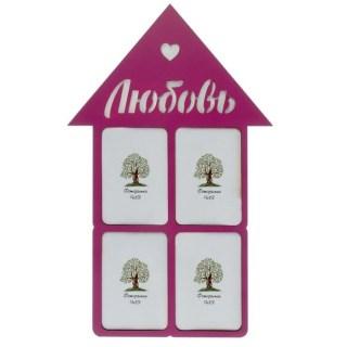 Фоторамка в форме домика «Любовь» 4 фото МИКС купить в Минске +375447651009