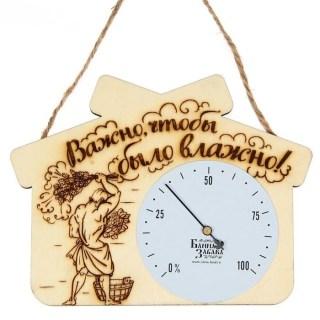 Гигрометр банный «Банщик» купить в Минске +375447651009