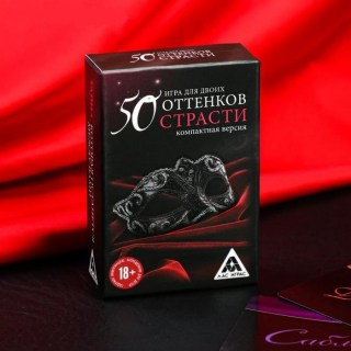 Игра для двоих с карточками «50 оттенков страсти» купить в Минске +375447651009