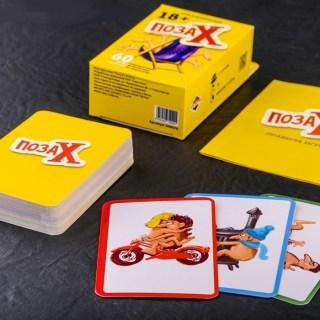 Игра для взрослой компании «Поза Х» купить в Минске +375447651009