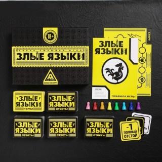 Игра настольная «Злые языки» Минск купить +375447651009