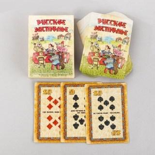 Игра с карточками «Русское застолье» купить в Минске +375447651009