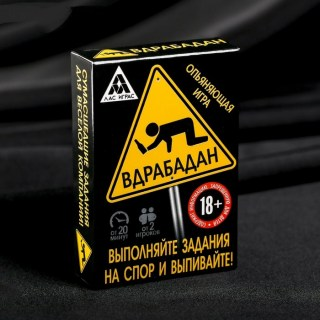 Игра с карточками «Вдрабадан» купить в Минске +375447651009