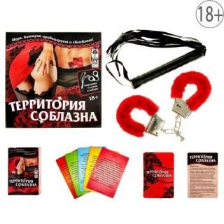 игра территория соблазна классика купить в Минске +375447651009