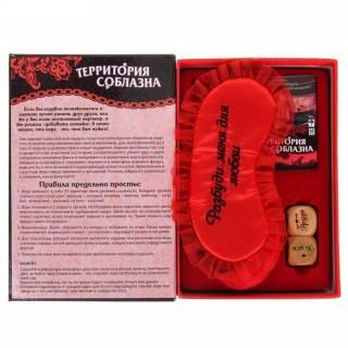 Игра «Территория соблазна» в книге-шкатулке купить Минск
