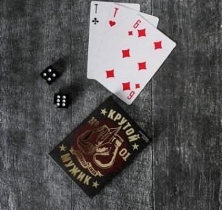 Игровой набор со стопками «Крутой мужик» купить в Минске +375447651009