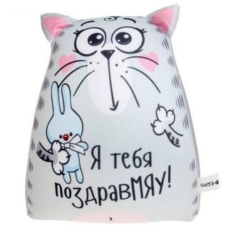 Игрушка-антистресс «Я тебя поздравМЯУ!» серый купить Минск