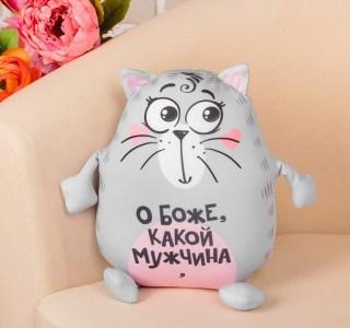 Мягкая игрушка-антистресс О боже, какой мужчина Минск
