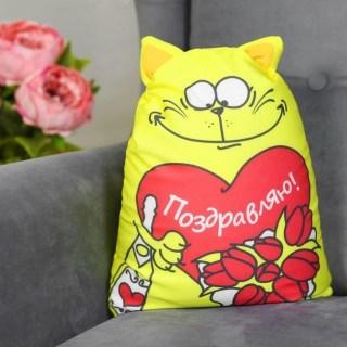 Игрушка - антистресс «Поздравляю»  купить в Минске +375447651009