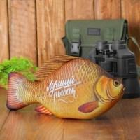Игрушка-антистресс рыба «Лучшему рыбаку» купить Минск