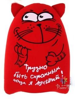 Игрушка-антистресс «Трудно быть скромным, когда я лучший» Минск