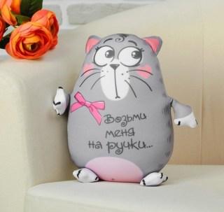 Игрушка - антистресс «Возьми меня на ручки...» купить в Минске +375447651009