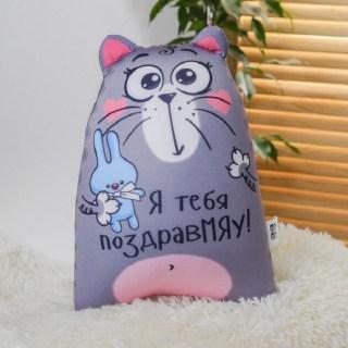 Игрушка-антистресс «Я тебя поздравМЯУ!» серый купить Минск +375447651009
