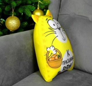 Игрушка-подушка антистресс «К празднику готов» купить в Минске +375447651009