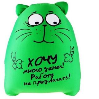 Игрушка-подушка антистресс «Хочу много денег» купить в Минске +375447651009