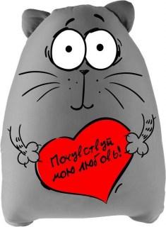 Игрушка - подушка антистресс «Почувствуй мою любовь!» купить