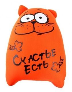 Игрушка - подушка антистресс «Счастье есть» купить Минск