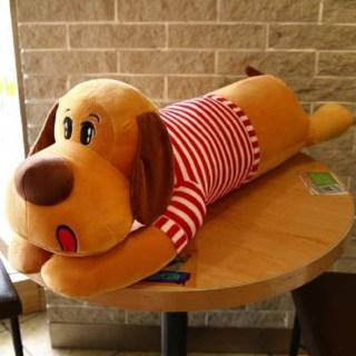 Мягкая игрушка-подушка собака «Милашка» купить в Минске