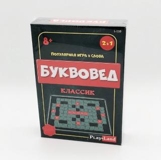 Интеллектуальная игра «Буквоед» купить Минск +375447651009