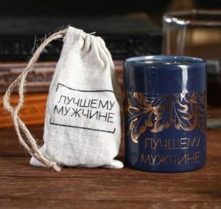 Камни для виски в тубусе «Лучший мужчина» 4 шт. купить в Минске +375447651009