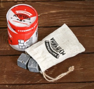 Камни для виски в тубусе «Самый умный и смелый» купить в Минске +375447651009