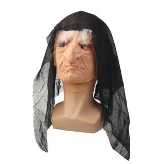 Карнавальная латексная маска «Баба Яга» купить Минск +375447651009