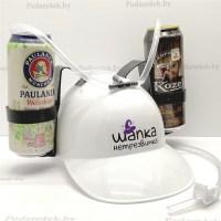 Купить Каска для пива «Шапка нетрезвимка» Минск +375447651009