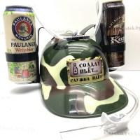 Каска для пива «Солдат пьет, служба идет!» Минск +375447651009